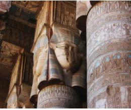 Egypt_Heiro